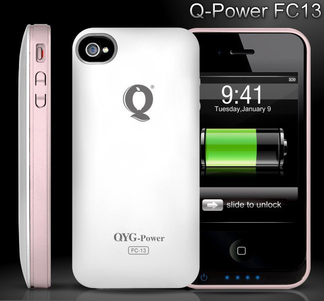 Trustable rechargeable battery case for 4G iphone, double your phone standby time