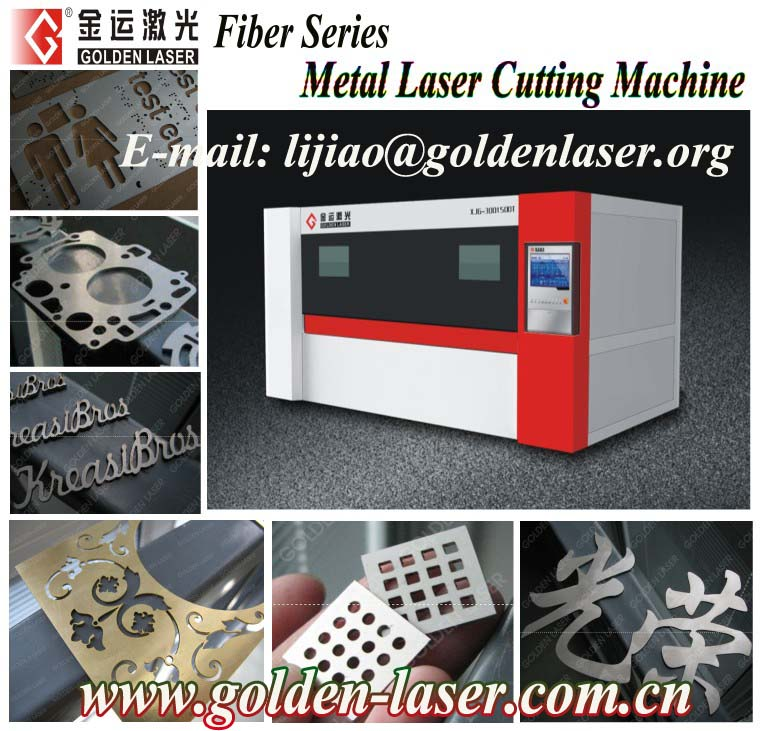 Big Size Metal Sheet Cutting Machine