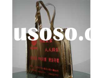 Pp woven bags,Reusable shopping bags,Promotional bags
