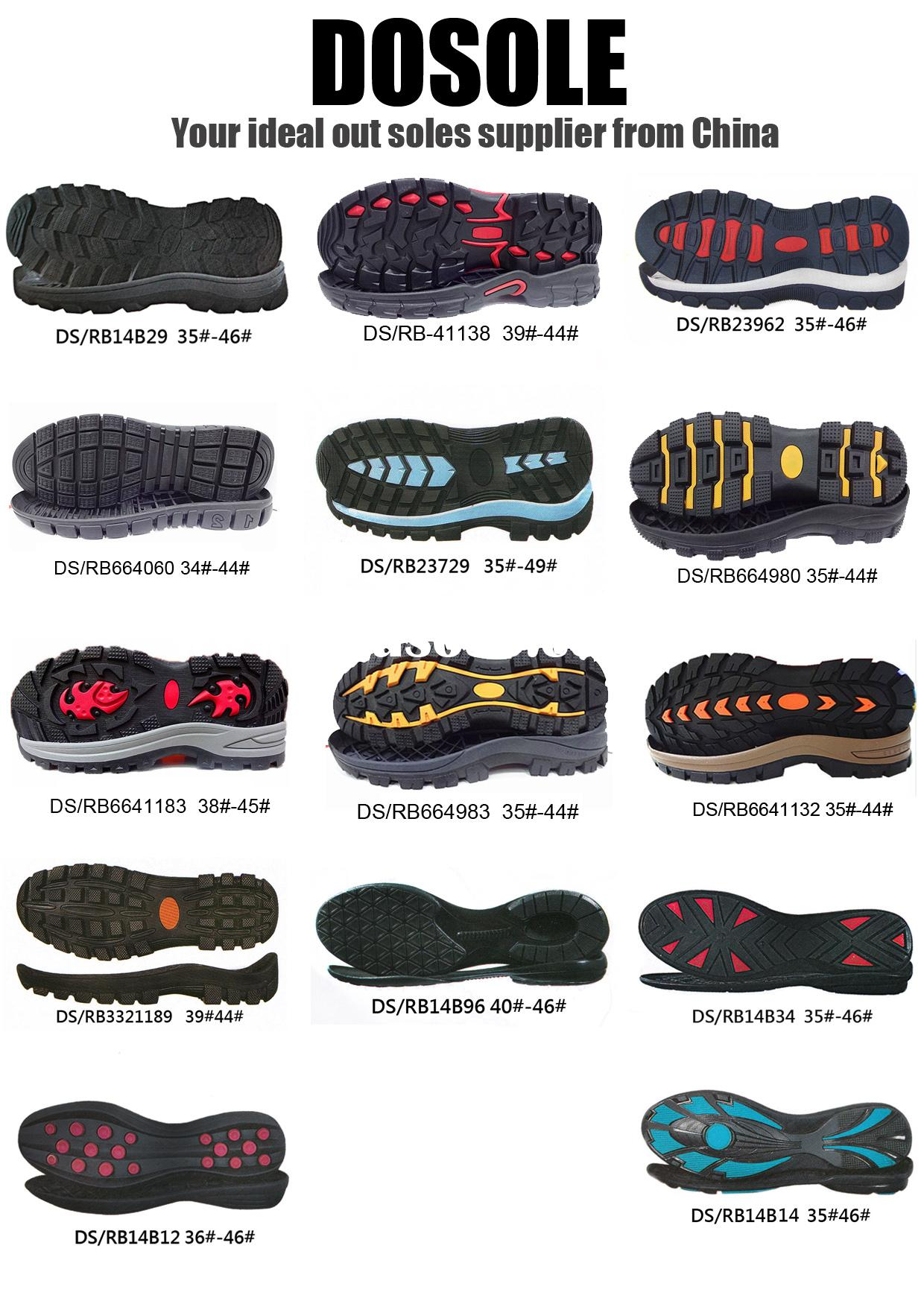 Rubber material shoe soles for casual shoes rubber outsoles leisure shoes rubber fashion shoe soles