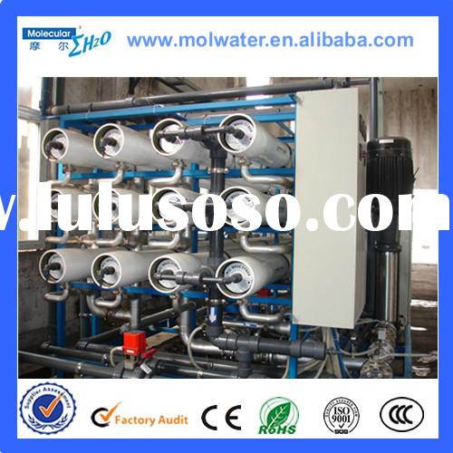 2015 Updated Drinking Water Treatment Machine with price