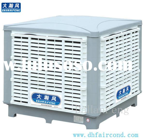 DHF KT-18DS evaporative cooler/ swamp cooler/ portable air cooler/ air conditioner