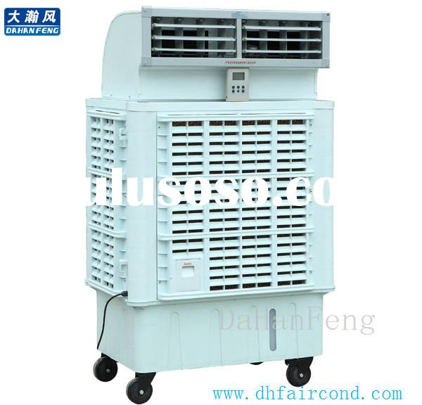 DHF KT-80YW portable air cooler/ evaporative cooler/ swamp cooler/ air conditioner