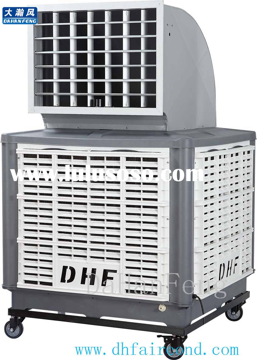 DHF KT-18ASY portable air cooler/ evaporative cooler/ swamp cooler/ air conditioner