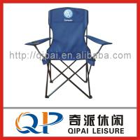 Folding chair/ camping chair/beach chair ,with armrest
