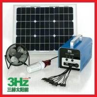 20W Portable solar power system