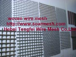 Sell high quality low carbon steel crimped wire mesh