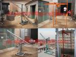 scaffold hoists/builders hoists
