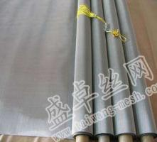 Plain woven/Twil woven/ Dutch woven stainless steel wire mesh