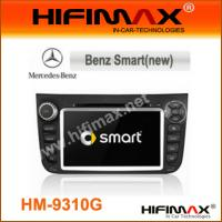 7 Inch Car DVD GPS w/Bluetooth RDS,IPOD for Smart (2011-2012)