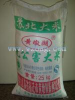 PP Woven Bag for packing rice, flour, feeds, fertilizer, sand, cement etc.