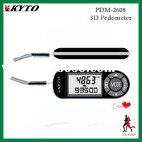 hot selling USB 3D pedometer PDM-2608