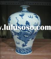 Jingdezhen Blue And White Porcelain Vase