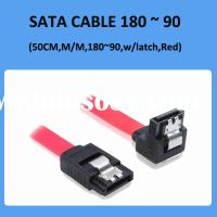 8in Female to Female Latching SATA to SATA Cable