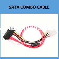 15+7 Pin Sata Power Data Combo Cable For Hard Driver