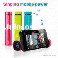 T7 MOBILE POWER SPEAKER