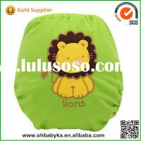 one size baby cloth diaper