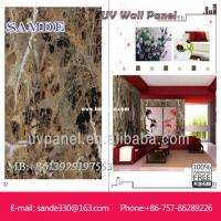 Home indoor wall decoration UV board cladding for bedroom 2440*1220*6mm