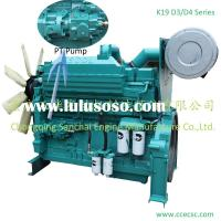 China Manufacturer Water-Cooled Diesel Engine For Diesel Generator