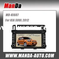 Manda Car radio for KIA SOUL 2012 Original radio-navigation system OEM Head Unit GPS Car Stereo