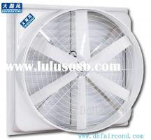 DHF fiber glass fan/ exhaust fan/ blower fan/ ventilation fan