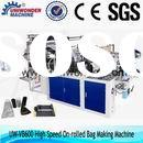 VB Series Microcomputer Control High Speed Vest Bag Making Machine