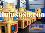 Biomass Pellet Press for Sale/Biomass Pellet Mill Manufacturer