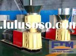Small Pellet Mill for Sale/Small Pellet Making Machine Price