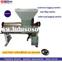 mushroom cultivation substrate bagging machine