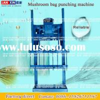 shiitake mushroom cultivation bag punching machine