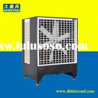 DHF best quality 40K air volume evaporative air cooler / water cooler