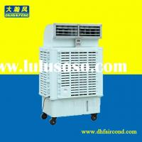 DHF best quality 8000 air volume portable evaporative cooler water air cooler