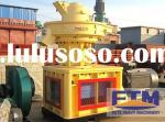 Ring Die Pelletizing Machine For Biomass/High Quality Ring Die Pellet Mill For Sale