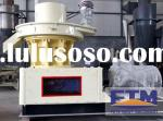 Biomass Pellet Mill For Sale/High Output Biomass Pellet Mill