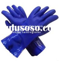 Sell Oil Resistant PVC gloves
