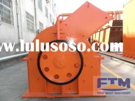Low Price Hammer Crusher/Hammer Crusher Manufacturers In China