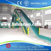 300T Automatic Baling Press Full-Automatic Waste Paper Baler