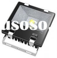 50W Outdoor LED Floodlight Kit