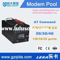 Low cost gsm sms modem-Qida QS...