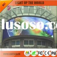 P20 led display curtain