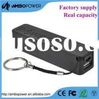 Enexpensive Promotion Gift 2200mah Portable Mobile Power Bank