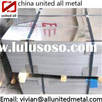2B surface stainless steel plate