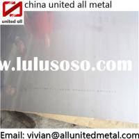 hot rolled 201 stainless steel sheet