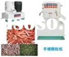 Animal feed pellet mill ,trusted feed pellet making mill for sale