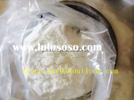 Oxandrin Powder