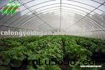 Agricultural Equipment Greenhouse