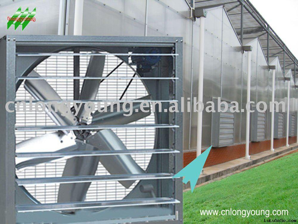 Exhaust Fan For Greenhouse