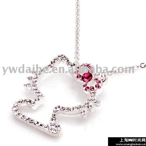 Pretty Pink Hello Kitty Pendant Necklace