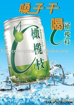 Yunnan Olive Fruit Juice, good taste and many benefits