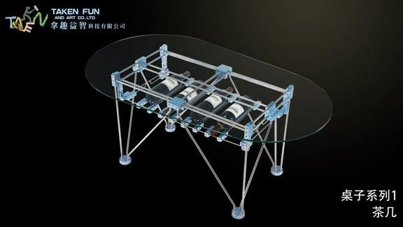 Playable Metal_ glass coffee Table with wine rack